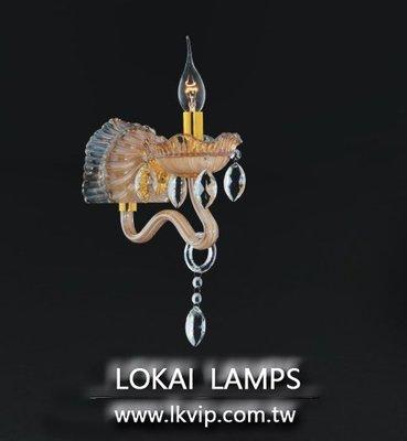[Licia] 典雅 / 華麗 / 貴族風 壁燈 LK-03701-5 (110V ~ 220V)
