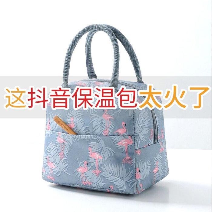 奇奇店-韓國飯盒袋女保溫袋便當袋手提包帶飯的袋手拎袋帆布袋學生拎午餐#構思新巧  #精巧別致 #經久耐用