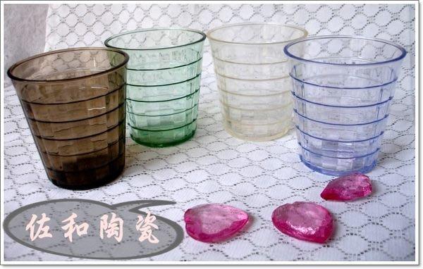 ~佐和陶瓷餐具~【=PC材質=4色 水杯 A47 22-240 】一打出貨|餐廳用/家用/派對用