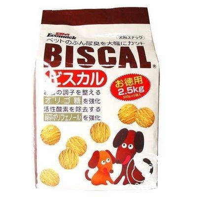 【🐱🐶培菓寵物48H出貨🐰🐹】現代Biscal 必吃客《狗狗專屬除臭餅乾》2.5kg 特價1550元 自取不打折