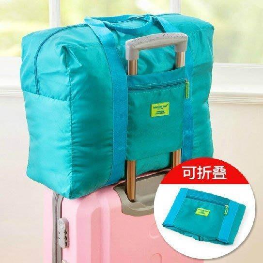 o.buymy~多功能折疊旅行收納包 好用收納袋 衣服整理袋 登機包 可肩背 可手提 大容量旅遊包 收起來不占空間