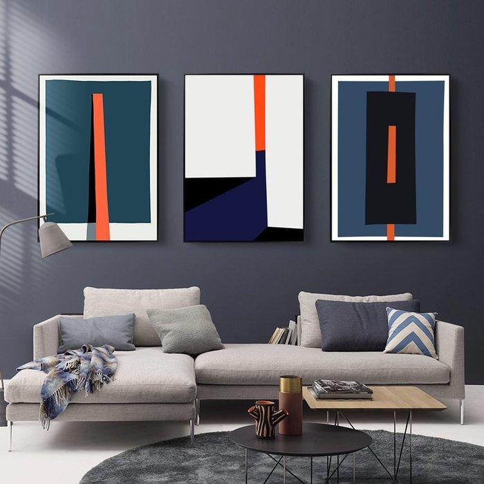 北歐現代簡約黑白藍紅多色彩幾何抽象裝飾畫床頭客廳掛畫(多款可選)