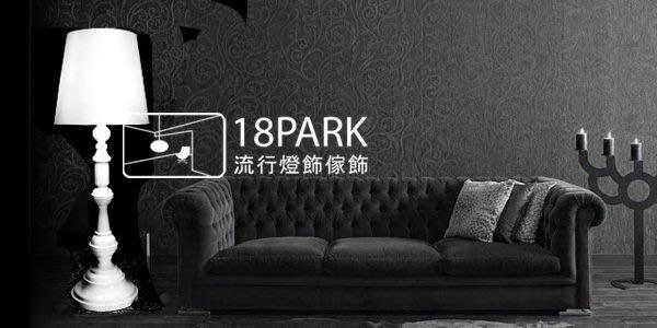 【18Park】超魄力巨型落地燈 點綴氣派家居空間  [ 白色巨塔落地燈 ]