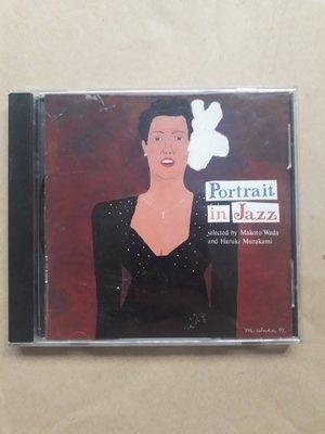 Portrait In Jazz村上春樹的爵士群像(和田誠、Billie Holiday,Dexter Gordon..