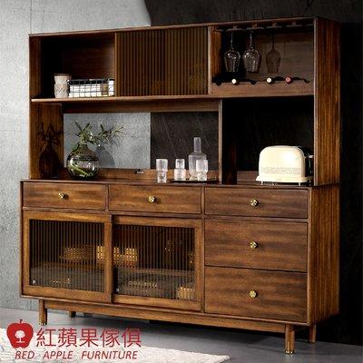 [紅蘋果傢俱]MG1582金絲檀木(胡桃木紋)系列 餐邊櫃 實木邊櫃 收納櫃 北歐風 實木 簡約 輕奢風