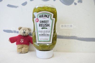 【Sunny Buy】◎現貨◎ 美國 HEINZ 亨氏 Sweet Relish 甜味碎酸黃瓜醬 倒瓶 375ml