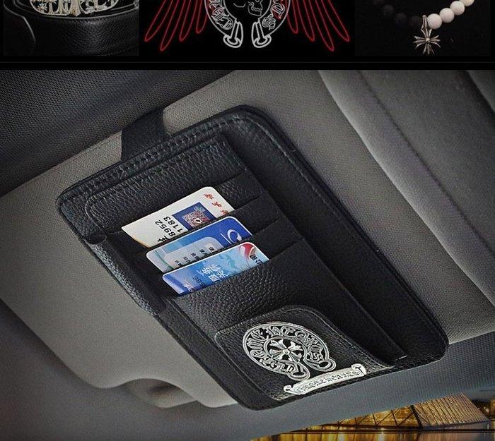 克羅心汽車眼鏡夾車載眼鏡盒架車用多功能遮陽板票據名片卡片夾