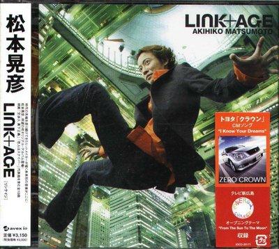 K - AKIHIKO MATSUMOTO 松本晃彦 - Link + age - 日版 - NEW