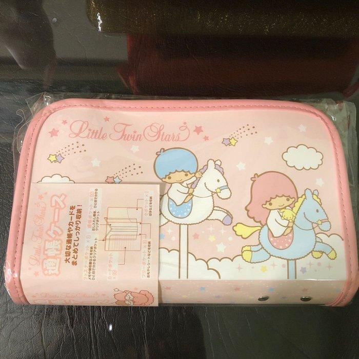 全新 正版 2013 雙子星 kikilala 旋轉木馬 圖案 粉紅色 多功能 卡片包 證件包