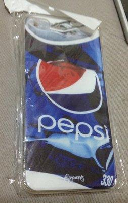 全新百事可樂Pepsi保護套