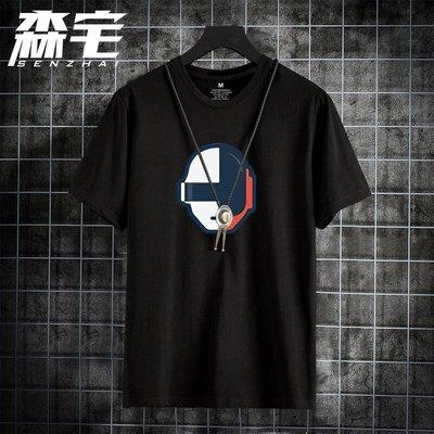 次元視界Daft Punk樂隊蠢朋克搖滾starboy演唱會rock周邊T恤短袖衣服男夏