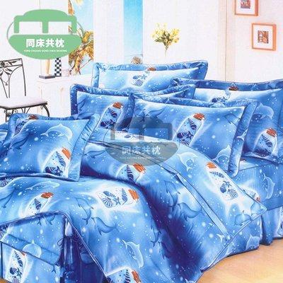 §同床共枕§100%精梳棉 單人3.5x6.2尺 舖棉床罩鋪棉兩用被五件式組-6868