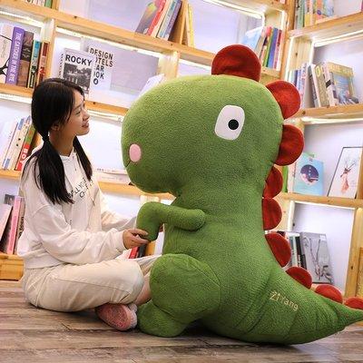 絨毛玩偶公仔抱枕兒童送禮 可愛小恐龍公仔毛絨玩具大號恐龍玩偶抱枕布娃娃兒童生日禮物女孩