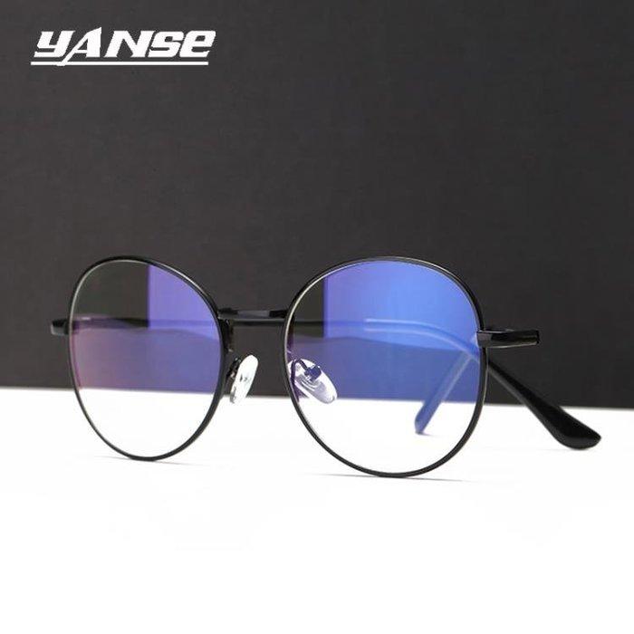 防輻射眼鏡男防藍光電腦護目鏡近視眼鏡框女韓版潮復古平光眼鏡架
