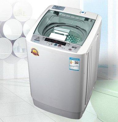 『格倫雅品』長虹全自動家用洗衣機7.5公斤波輪靜音 宿舍 迷妳小型 8kg/5.2/10
