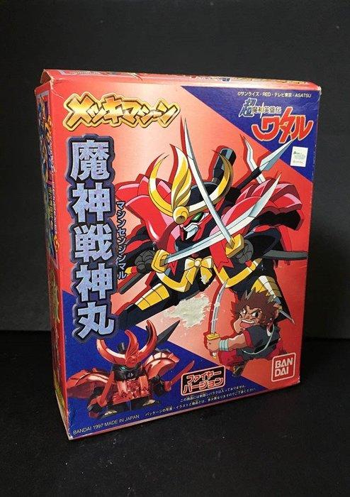 外E : 模型 1997 SUPER DEVIL HEROES 超魔神英雄傳 魔神戰神丸NO.6  天富玩具店