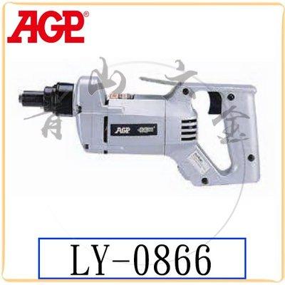 『青山六金』附發票 AGP LY-0866 浪板鎖 強力型 浪板機 台灣製