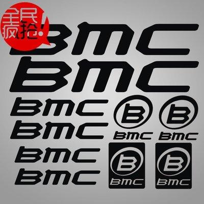 機車 自行車配件 手柄套 反光新貼自行車貼紙 公路新車山地車車架貼紙 BMC diy個性車架貼紙