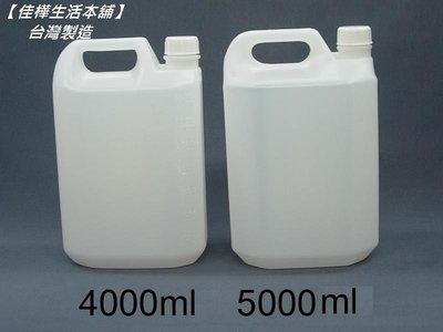 【佳樺生活本舖】MIT農藥瓶(BT-6...