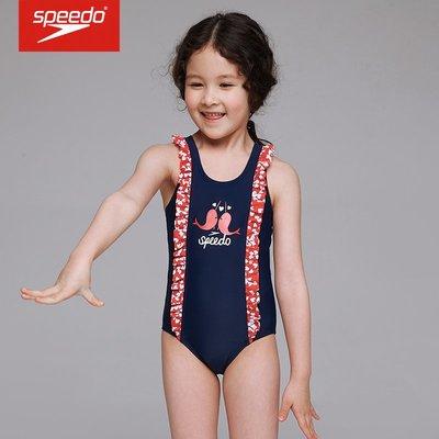 speedo新品兒童泳衣 少女連身泳衣女童舒適安全連身三角泳衣