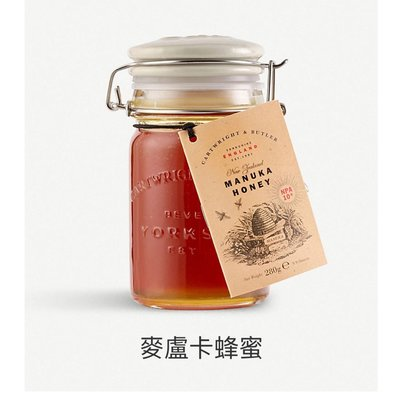 英國 CARTWRIGHT & BUTLER 麥盧卡蜂蜜 Manuka honey +10 280g 果醬 / 蜂蜜 系列