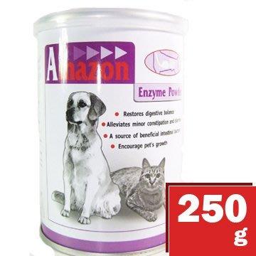 *COCO*愛美康Amazon犬貓天然消化酵素250g除臭整腸/腸胃保健酵素粉