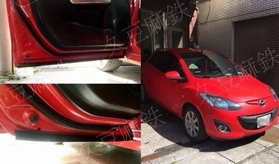 Mazda 2 車系用 新款 P型 車門下緣隔音條 汽車隔音條 另售 A柱隔音條 B柱隔音條 C柱隔音條 靜化論 芮卡