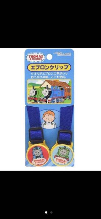 Thomas 湯瑪士小火車-圍兜兜夾(日製)