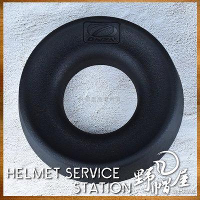 《野帽屋》ONZA HELMET SERVICE STATION 安全帽墊 甜甜圈 止滑 展示 原廠正品。黑