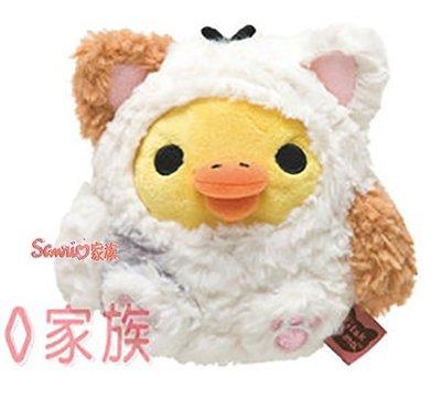 《東京家族》現貨日本拉拉熊變裝 貓咪 絨毛 娃娃 公仔 玩偶 小雞