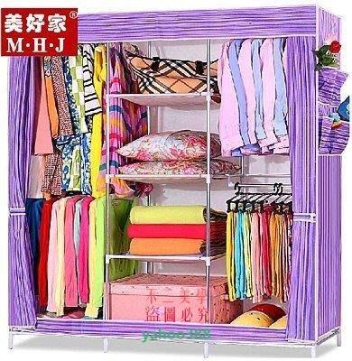 美學75簡易衣櫃  布衣櫃 組合鋼管收納 加固鋼架衣櫥大號折疊3920❖3911