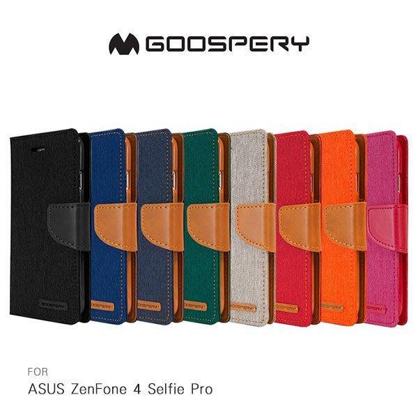 *Phone寶*GOOSPERY ZenFone 4 Selfie Pro ZD552KL 網布皮套 磁扣 可插卡 保護