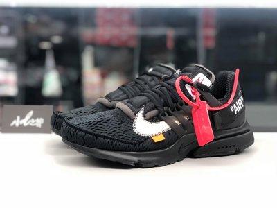 ☆小B之都☆ 現貨 Off-White x Nike Air Presto 2.0 'Black' AA3830-002