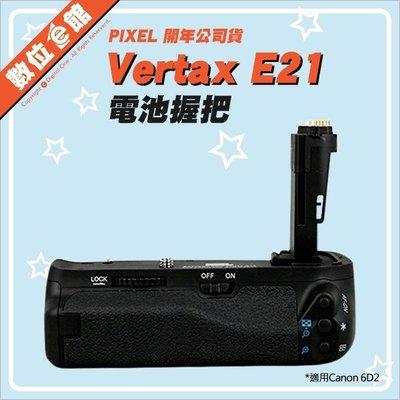 免運 開年公司貨 PIXEL 品色 Vertax BG-E21 Canon 6D2 電池把手 垂直握把  副廠