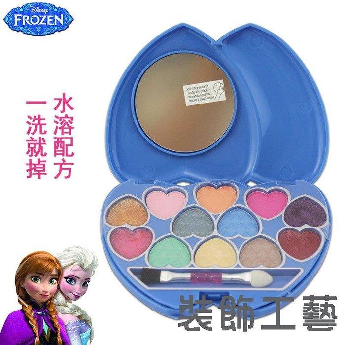 迪士尼兒童化妝品心心相印粉盒冰雪奇緣彩妝組合D22105-1