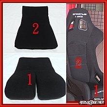 【阿喬ㄉ窩】全新 (類)SPARCO PRODRIVE型 泡棉坐墊 (2片式)