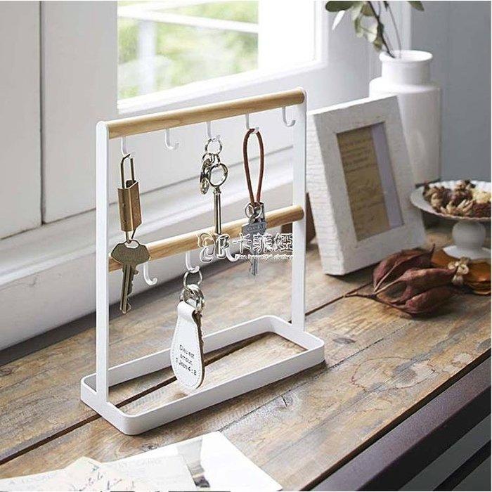首飾展示架 日式鐵藝小清新掛架鑰匙耳釘耳環架子收納飾品展示架項鍊發箍
