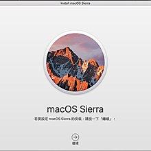 OS Sierra 10.12 蘋果電腦作業系統 安裝隨身碟 Macbook Air Pro Retina imac可用