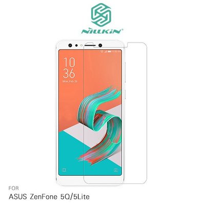 --庫米--NILLKIN ASUS ZenFone 5Q/5Lite ZC600KL H 防爆鋼化玻璃貼 9H