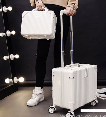 14+18吋白色子母箱 小清新登機箱 萬向輪旅行箱 行李箱 兩件組 景 雲林縣