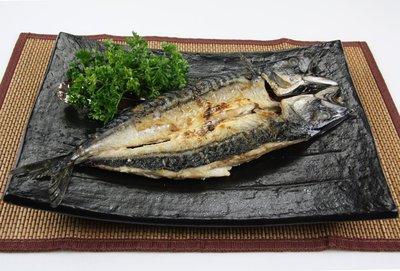 【萬象極品】鯖魚一夜干/ 約300g±5%/尾