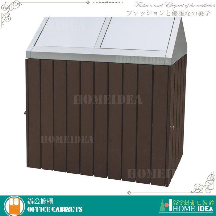 『888創意生活館』138-TH2-109B塑木二分類資源回收桶$999,999元(24-9OA辦公桌辦公椅)高雄家具