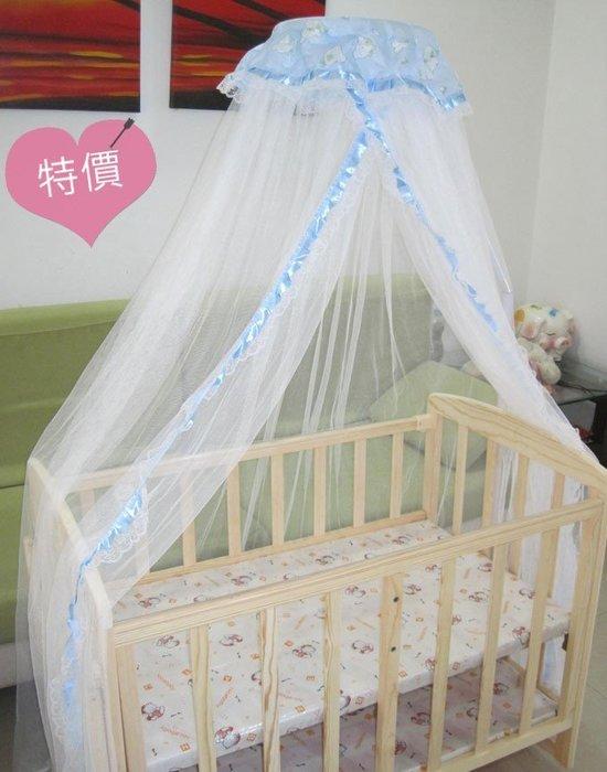 東大門平價鋪 兒童床嬰兒床蚊帳, 宮庭蝴蝶結加密通用嬰兒蚊帳,贈品 嬰兒推車蚊帳 1件