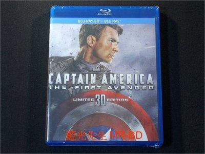 [3D藍光BD] - 美國隊長 Captain America 3D + 2D 雙碟限定版