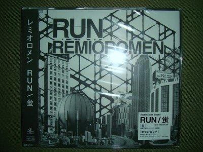 レミオロメン REMIOROMEN 雷密歐羅曼 RUN HOTARU B版 RUN/蛍 B版 日版 2007年出版 桃園市