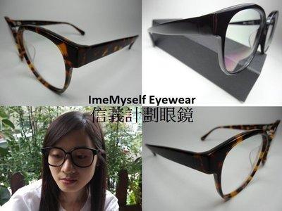 ImeMyself eyewear Watanabe Toru 5 frame CP ratio  Ray Ban
