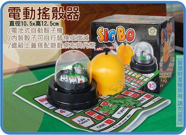 =海神坊=電動搖骰器 激爆骰子樂 電動骰子機 不怕老千出手專業級 一按即可洗骰子 輕鬆擲骰子 必備品 附蓋子