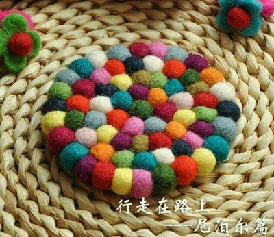 尼泊爾手工羊毛氈彩色杯墊(直徑10cm) 婚禮小物 交換禮物