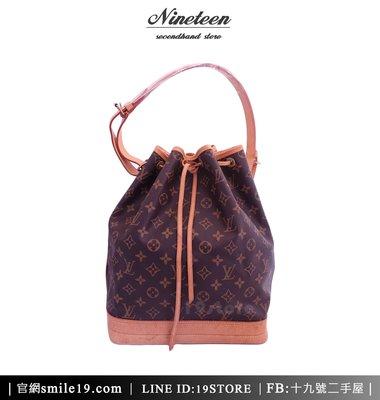 《十九號二手屋》Vintage LV M42224 Monogram Noé 原花 大水桶包 Louis Vuitton