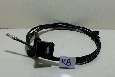 本田 喜美6代 K8 國產 引擎蓋拉線 附拉柄 HSH 三陽OEM件 另售 K8 K10 六角鎖 引擎腳 中控馬達